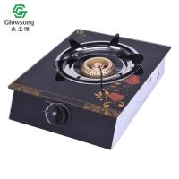 Wholesale Tempered Glass Panel Gas Stove SGB-04 from china suppliers