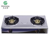 Wholesale Stainless Steel Panel Gas Stove ZG-2050A from china suppliers