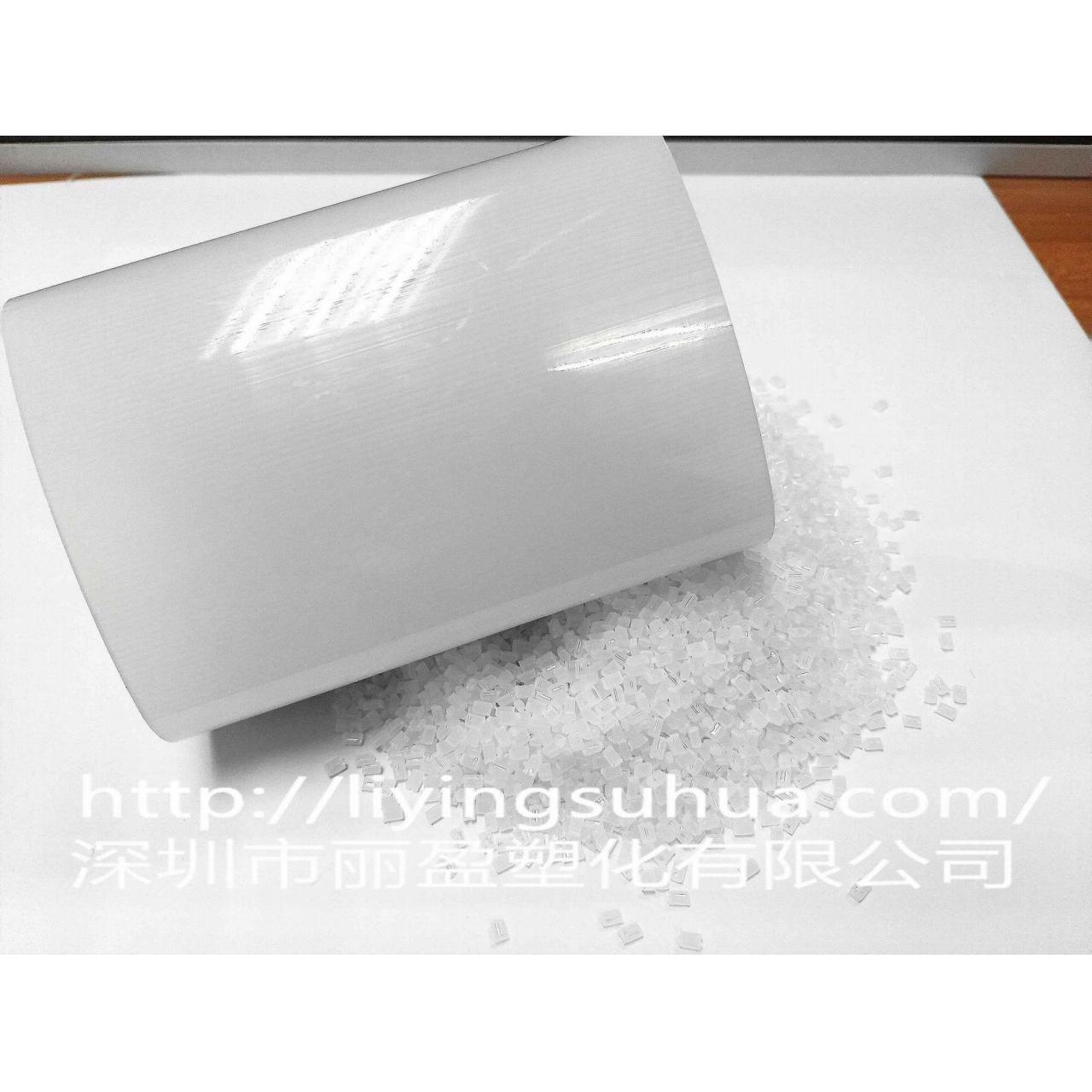Buy cheap Masterbatch Light diffusion masterbatch from wholesalers