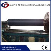 Buy cheap Wool Roller for Aluminum Foil Embossing from wholesalers