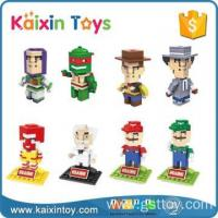 Buy cheap 10252958 Children IQ Toys Micro Particle Brick Toys from wholesalers