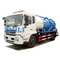 Buy cheap dongfeng kinrun new sewage vacuum tanker truck 10000L from wholesalers
