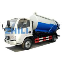 Buy cheap Dongfeng mini vacuum tanker truck 4000L from wholesalers