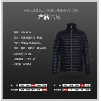 Buy cheap clothing. clothes Mens Mighty Cozy Down Jacket from wholesalers