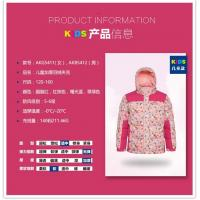 Buy cheap clothing. clothes Kids' Armored insulated down jacket from wholesalers