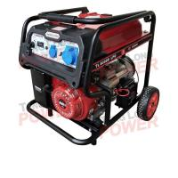 Buy cheap Tenglong Brand Gasoline Engine 7HP from wholesalers