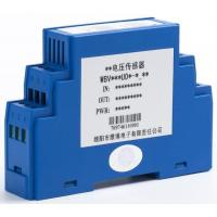 Buy cheap High Voltage High Isolation Voltage Sensor from wholesalers