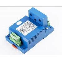Buy cheap Power Quality Meter Multifunction Power Meter 4-20mA Output With RS485 Function from wholesalers