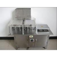 China Automatic Pill Capsule Filling Machine on sale