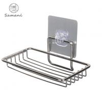 Buy cheap Stainless Steel Soap Dish from wholesalers