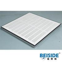Buy cheap access floor understucture from wholesalers