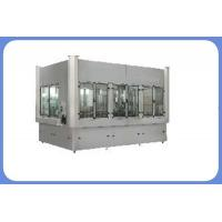 Wholesale RCGF40-40-12Automatic Bottled Juice Production Line / Fruit Juice Processing Machine from china suppliers