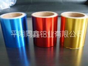 Quality Introduction Of Aluminium Foil for sale
