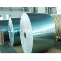 Wholesale Introduction Of Aluminium Foil from china suppliers