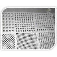 Wholesale perforatedmetal from china suppliers