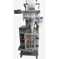 Wholesale MB-240SC Slope Cup Filling Packing Machine for Candy|capsule|marbles Ball from china suppliers