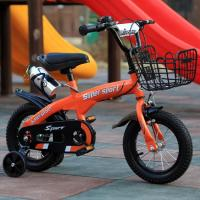 Buy cheap Children bicycle for girls and boys from wholesalers