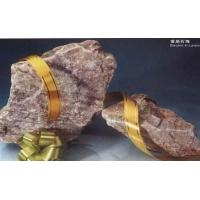 Wholesale Barite & Limestone from china suppliers